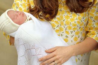 Prinzessin Charlotte wird heute getauft