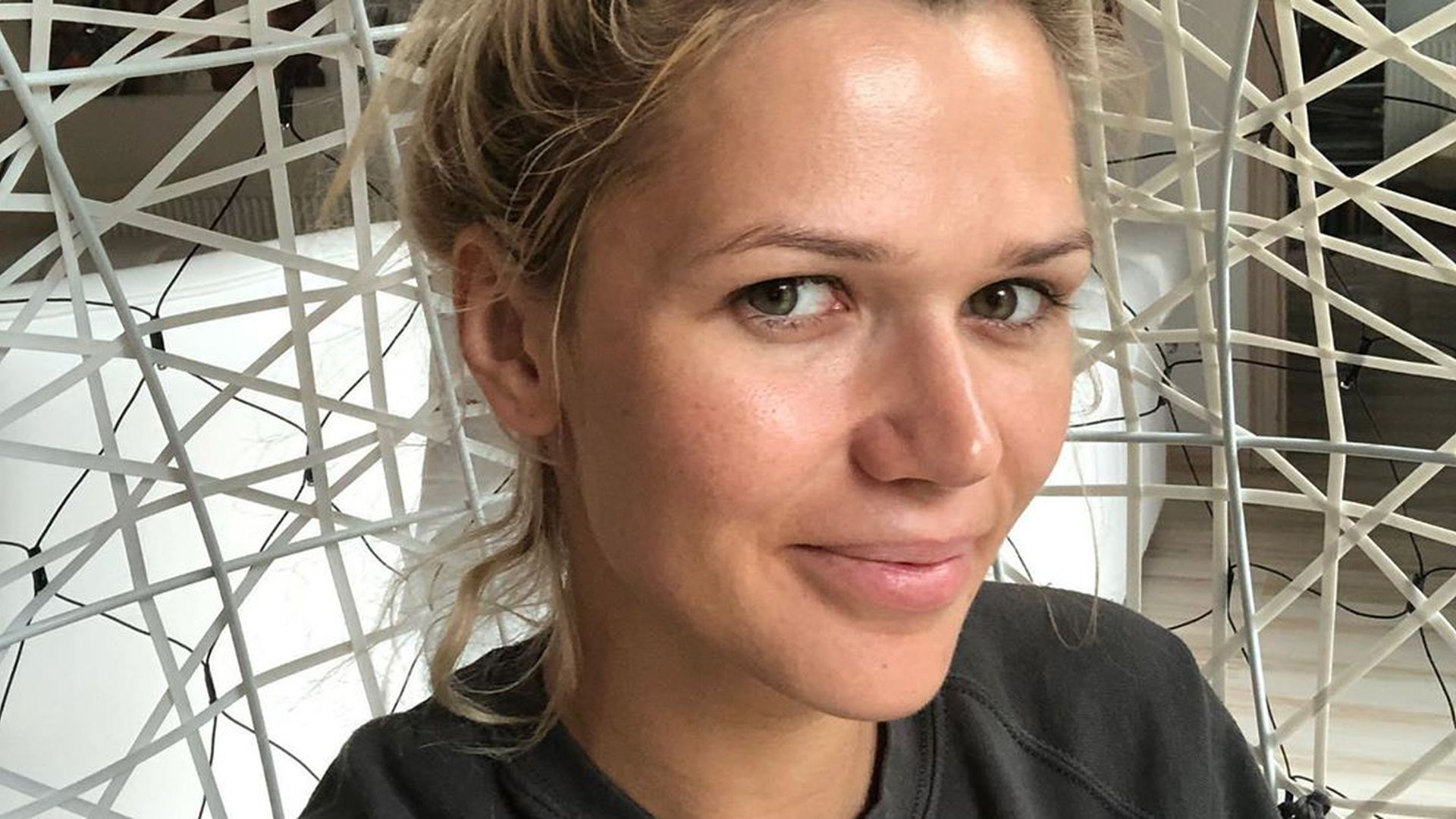 Sara Dschungel