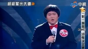 Lin Yu Chun: YouTube-Star made in Taiwan