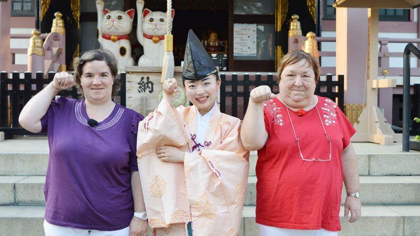 Beate flirtet mit einem Japaner: Findet sie Liebe in Tokio?